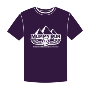 "T-shirt for the virtual 5k fun run. The t-shirt is purple with white pyramids and the words ""Mummy Run, Virtual 5K 2019, Houston Museum of Natural Science."""